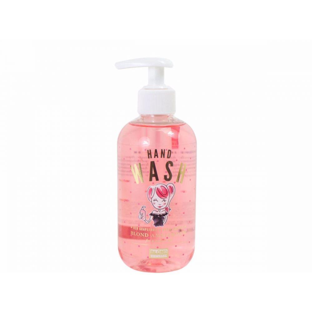 300059-8718819290940-handwash&handlotion3